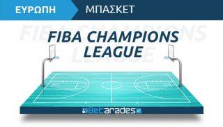 FIBA Τσάμπιονς Λιγκ