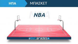NBA slider