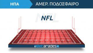 NFL slider