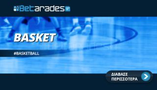 Basketball-General-Slider