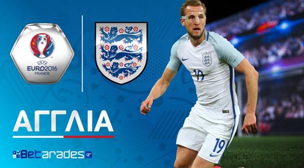 Εθνική Αγγλίας Euro 2016