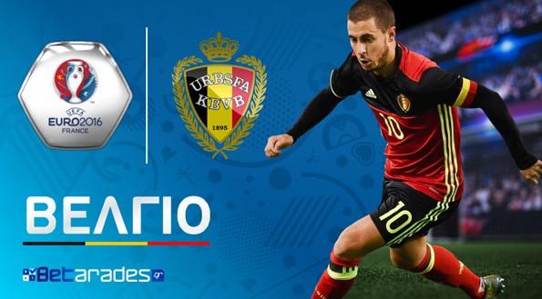 Εθνική Βελγίου Euro 2016