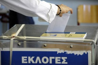 Εκλογές Στοίχημα