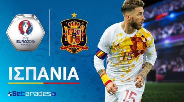 Εθνική Ισπανίας Euro 2016
