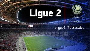 Β' Γαλλίας: Αφιέρωμα Ligue 2 2016