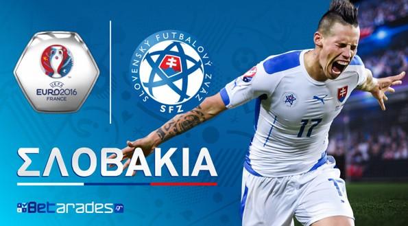 Εθνική Σλοβακίας Euro 2016