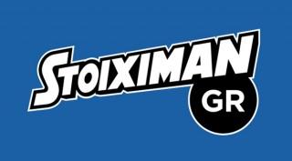 Stoiximan: Μαλίν – Κλαμπ Μπριζ χωρίς γκανιότα