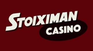 stoiximan casino bonus