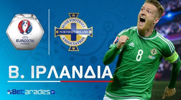 Εθνική Βόρειας Ιρλανδίας Euro 2016