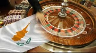 kazino kipros