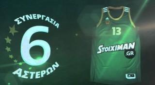 rsz_stoiximan-panathinaikos_img