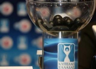 Κύπελλο Ελλάδος: Πρεμιέρα με δύο αναμετρήσεις στις 30 Αυγούστου