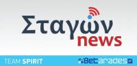 stagwnnews