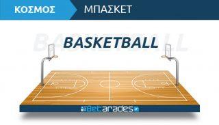 μπάσκετ slider