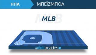 Μπέιζμπολ MLB