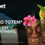 Vistabet: Τυχερό Τοτέμ* με απίστευτα καθημερινά έπαθλα!
