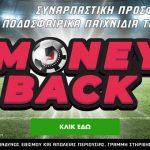 Καζίνο με… ποδόσφαιρο γίνεται; Στο Pamestoixima.gr όλα γίνονται