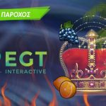 Νέος Πάροχος στο Casino του Betshop.gr – EGT Interactive!