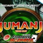 Τρίτη και 13… καμία ατυχία με την σούπερ προσφορά στο Jumanji!