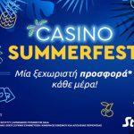 Σούπερ εκπλήξεις & προσφορές* στο Casino της Stoiximan!
