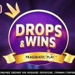Τα Live Drops and Wins ήρθαν στο Pamestoixima.gr Live Casino!