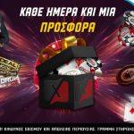 Τρίτη με σπουδαία προσφορά* στο Live Casino του Pamestoixima.gr!