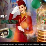 Κυριακή γεμάτη προσφορές* στο Live Casino του Pamestoixima.gr!
