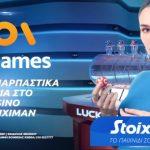 H BetGames έφτασε στο Live Casino της Stoiximan με σούπερ προσφορά* κάθε Παρασκευή!