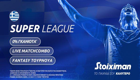 Stoiximan Super League